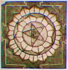 Kali MahaKali Yantra Mandala Chakra