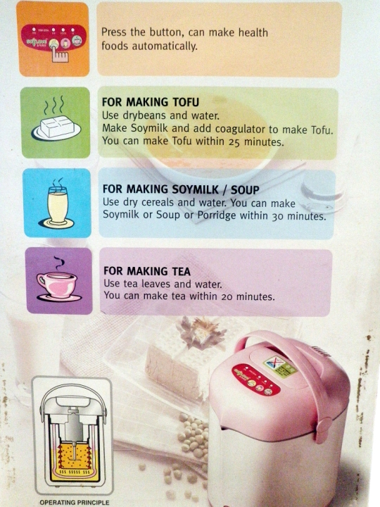 tofu soy milk maker review