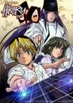 Hikaru no Go anime review