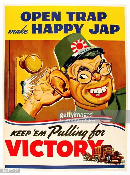American Propaganda poster against Japanese