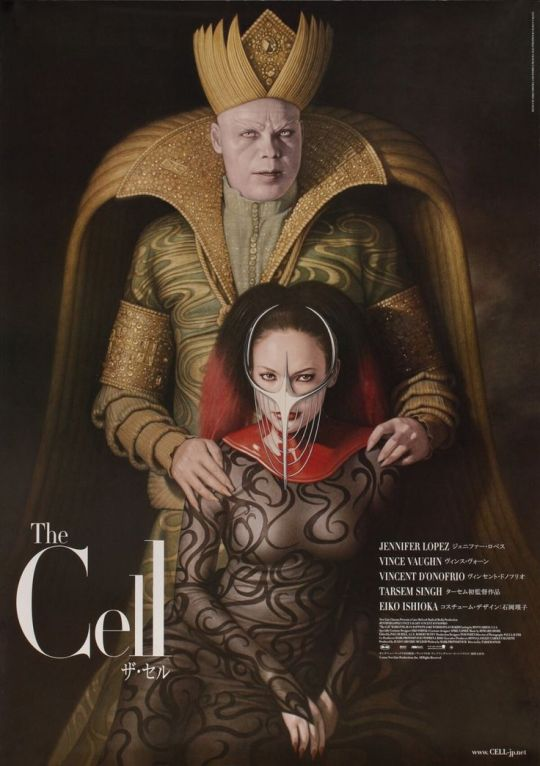 The Cell Jennifer Lopez Film Movie Symbolism